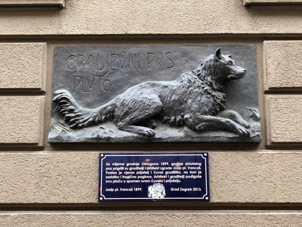 Dog wall monument in Zagreb